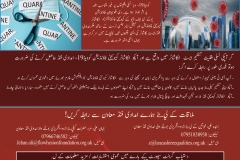 COVID-19-EAST-LANCASHIRE-BAMER-ORGANISATIONS-GRANT-SUPPORT-HUB-sept-20-urdu